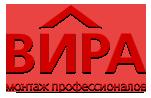 "Заказать монтаж от ПСК ""Вира"""